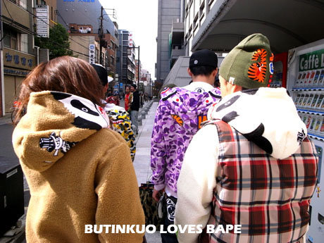 A Bathing Ape<br /> Taipei city camo shark hoody parka polo