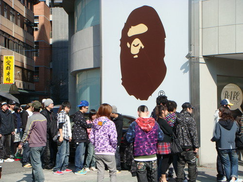 A Bathing Ape Taipei city camo shark hoody parka polo
