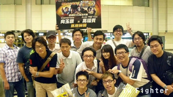 EVO2K EVO 2010 fighting game championships super street fighter 4 taiwanese gamerbee adon